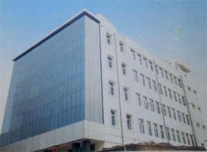Indian Institute of Business Management